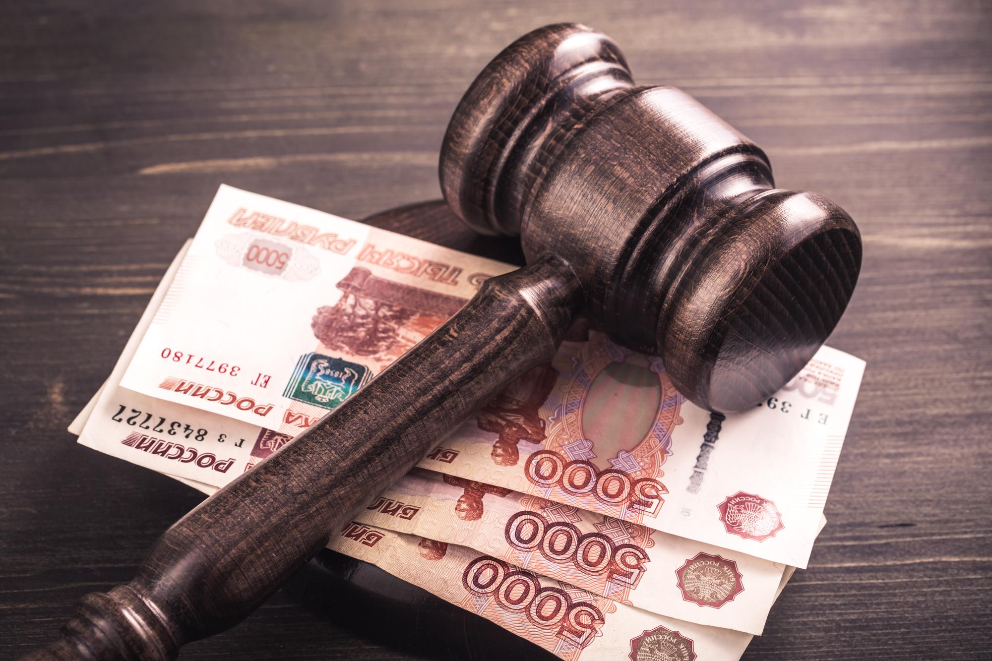 суровый санкции картинки на рабочий стол купить