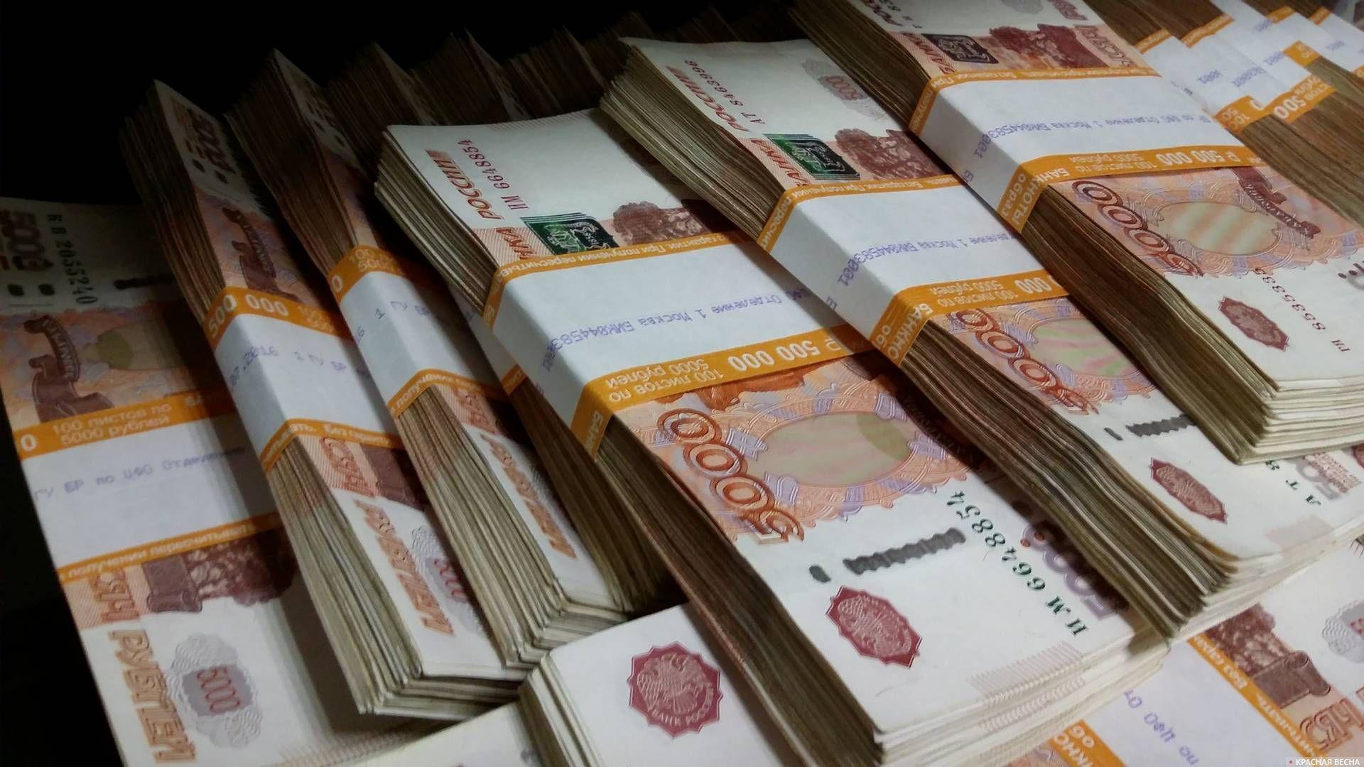 административному картинки на рабочий стол для деньги рубли она путем деления