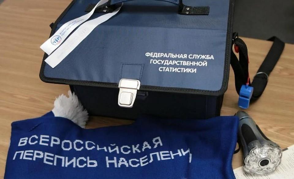 Подготовка к Всероссийской переписи населения началась в Благовещенске