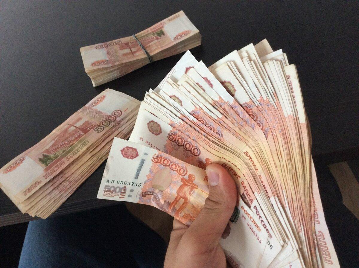 Фото деньги рубли в руках